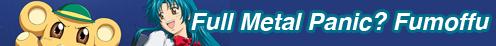 fullmetal2