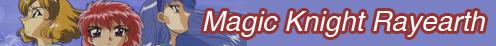 guerrerasmagicas1