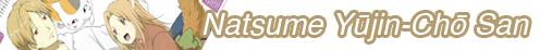 natsume3