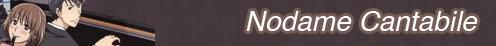 nodame1
