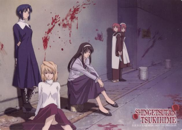 SHINGETSUTAN_TSUKIHIME_0904-1