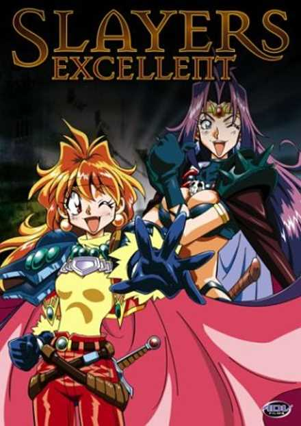 slayers_excellent-poster