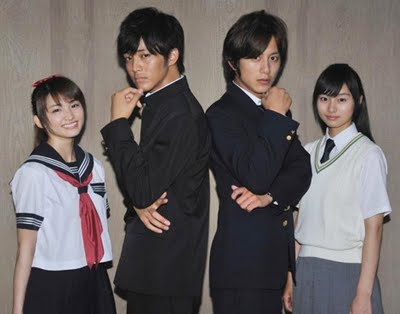 Detective Conan Dorama 2011 13/13