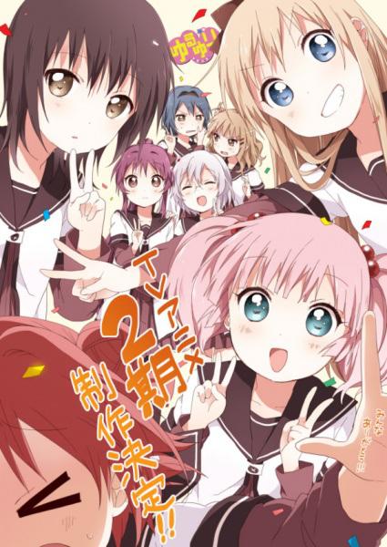 yuru-yuri-season-2-pv-01